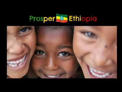 Prosper Ethiopia  Summer 2015 Ayer Amba School in Addis Ababa