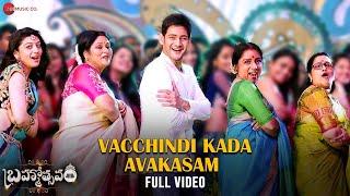 Vacchindi Kada Avakasam - Full Video | Brahmotsavam | Mahesh Babu | Abhay Jodhpurkar |Mickey J Meyer