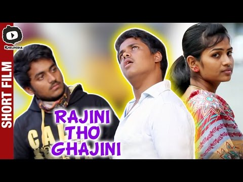 Rajini Tho Ghajini 2016 Telugu Short Film | Latest Telugu Short Films | Khelpedia