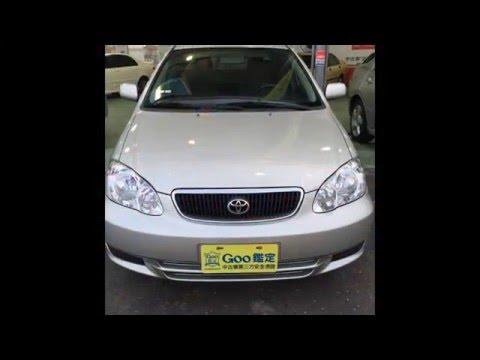 2001年TOYOTA 豐田 ALTIS 銀 認證中古車 - YouTube