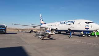 Apron of Gaziantep airport LTAJ
