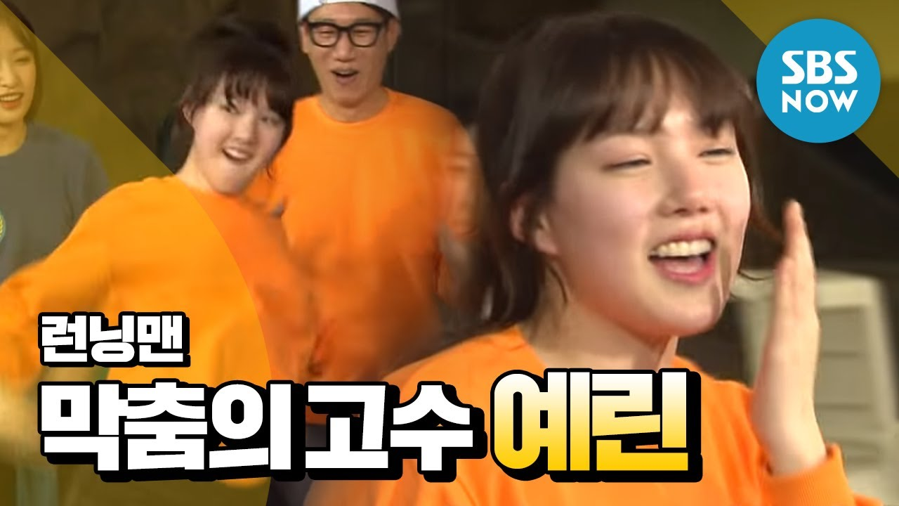 Here Are The Top 15 Funniest Running Man Episodes Channel K