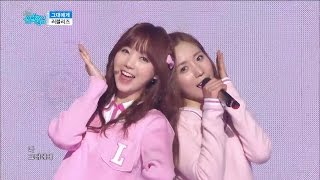 【TVPP】Lovelyz – For You @ Show! Music Core Live