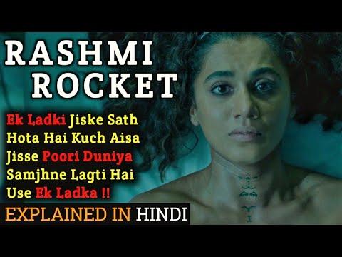 Download Rashmi Rocket Movie Explained In Hindi   Abhishek Banerjee   Taapsee Pannu  2021   Filmi Cheenti