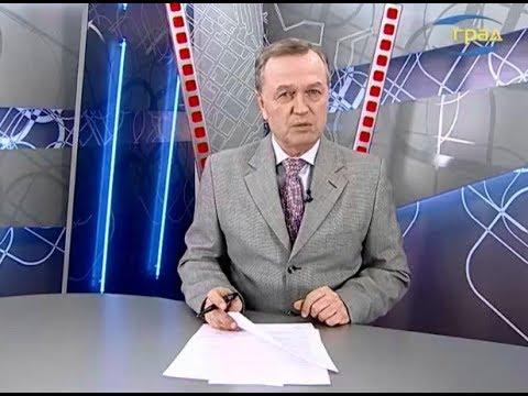 Новости Одессы 14.11.2019