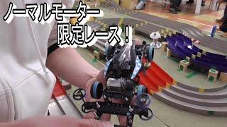 【アラジン】 高山市本町3-36 0577-33-0864 http://store.shopping.yaho...