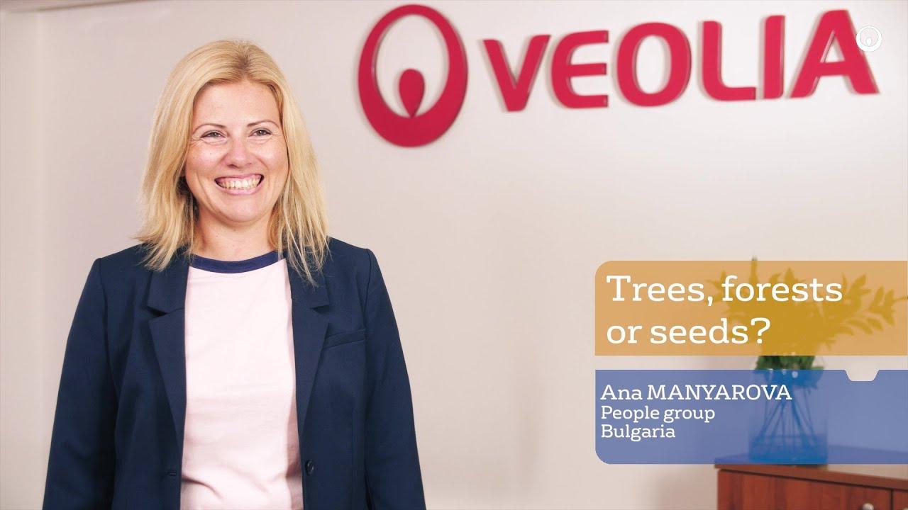 Видеозаснемане и отразяване на корпоративно събитие за Veolia 5