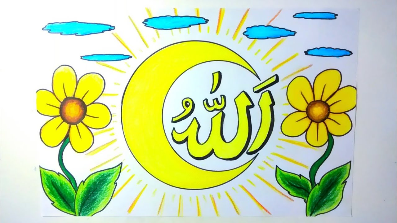 Gambar Kaligrafi Allah Yang Mudah Kaligrafi Allah Youtube