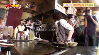 つんつべ♂#45『つんつべ♂新人歓迎会 お好み焼き焼いて三田・後編』 「か...