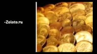 видео ПРОГНОЗ на ЗОЛОТО на 2017 год.                                              Цена золота в 2017 году.