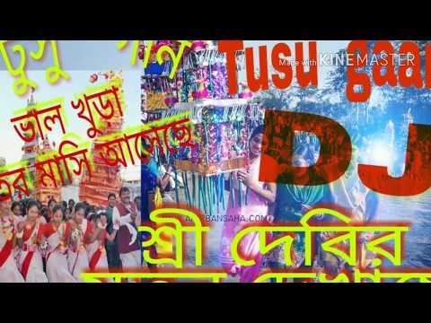 tusu gaan.. new DJ HD VIDEO TUSU SONG.. টুসুর গান।ভাল খুড়া তর মসি আসেছে