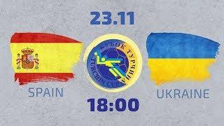 Гандбол.Кубок Турчина. Іспанія-Україна/Handball.Turchin Cup. Spain - Ukraine