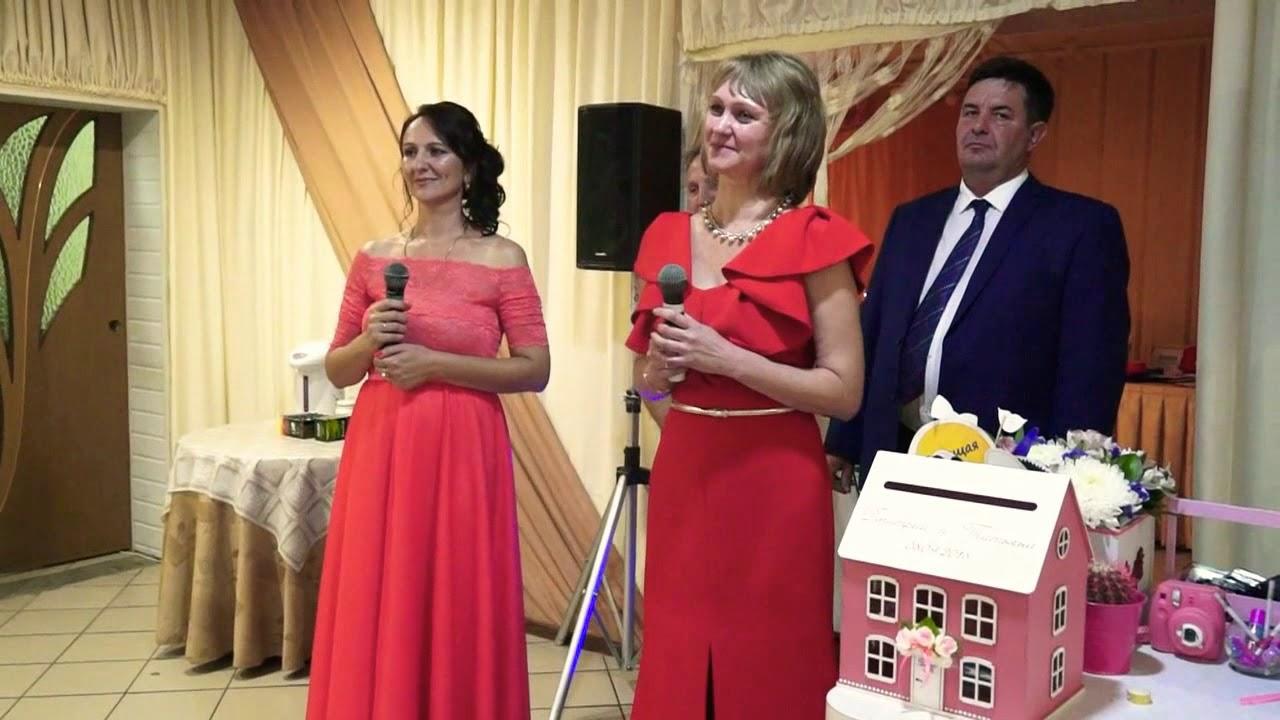 Видео поздравление детям от родителей на свадьбе, прекрасного