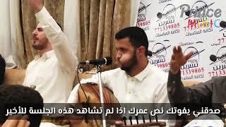 جديد الفنان حمود السمه👍   وما الذ الصمت حين خيم + في وسط قلبي    عرس آل الحباري