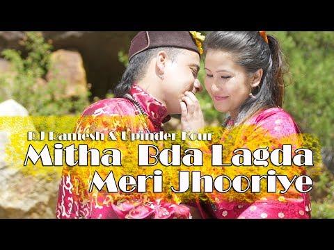 Love Song | Mitha Bda Lagda | Ramesh Thakur | Upinder Kaur | Tarun Tashu | iSur Studios