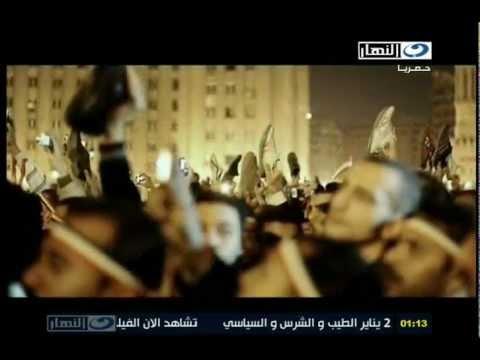 التحرير 2011: الطيب والشرس والسياسي - Tahrir 2011 (كامل)