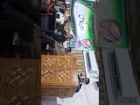 """Prof Shafi Sumbli reading his research Paper on Kashmiri Short Story""""Koker Jung"""""""