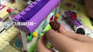 레고® 프렌즈 41336 엠마의 아트 카페 놀이