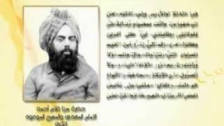 المبايعين العرب - من كلام الإمام