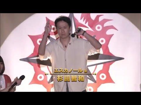 Eng Sub Sugita Tomokazu gets revealed as Escanor´s voice actor at Taizai Fes 2017