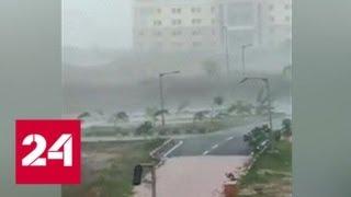 """На Индию обрушился циклон """"Фани"""": есть первые жертвы - Россия 24"""