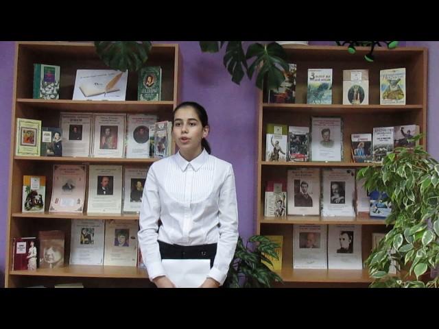 Изображение предпросмотра прочтения – МарияОганесян читает произведение «Беглец» М.Ю.Лермонтова