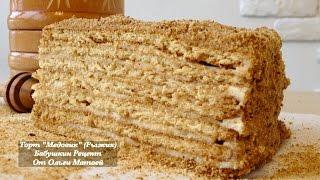 Торт Медовик Рыжик Бабушкин Рецепт Honey Cake Recipe English Subtitles