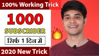 1000 Subscribe in 1 Day 🔥🔥   Promote Your Youtube Channel Free   How to Get First 1000 Subscriber