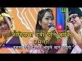 New Nepali Roila  Song 2075/2018   Pachhuto BY   Devi Gharti Magar Jitan Bhai Shrees Magar