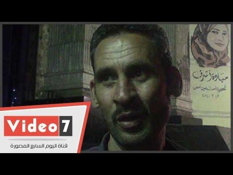 اليوم السابع : بالفيديو .. مواطن يطالب الداخلية بالتصدى للبلطجية وتجار المخدرات