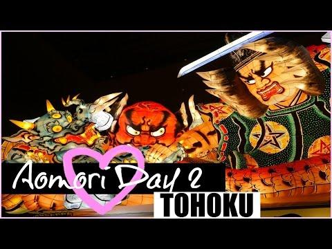 Japan Travel Guide: Aomori Day 2 (Warasse, Neputa Mura, Saishoin)