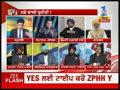 "Mudde Ki Baat | How government coming in Power in Punjab will deal with ""Drugs""? 