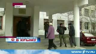 Жители Крыма Идут Голосовать. 2014