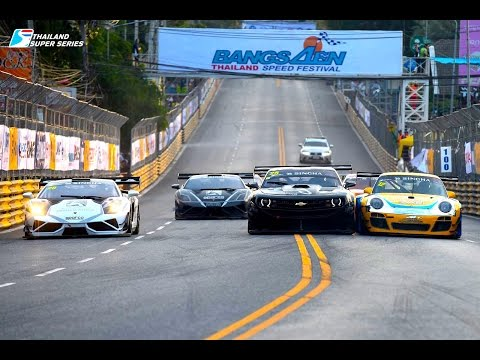 Thailand Super Car… Super Series