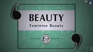 Женская красота — социальный конструкт?
