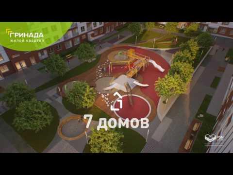 ДЕЗ - Организации Москвы