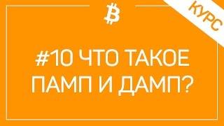 RedeX! Что такое криптовалюта Как и сколько можно заработать презентация
