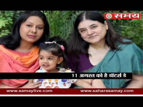 Maneka Gandhi will Celebrate 'Daughters Day' with granddaughter
