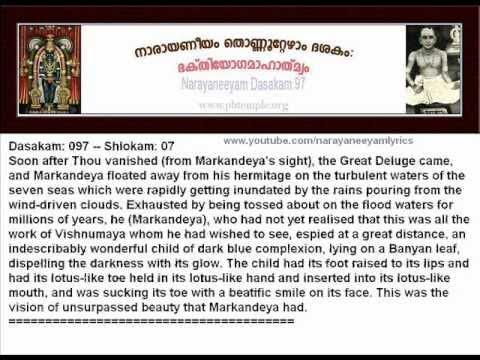 flirting meaning in malayalam translation english translation