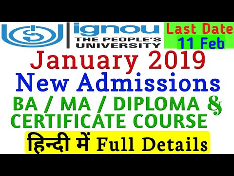 IGNOU ADMISSION 2019 JANUARY SESSION DETAIL INFORMATION By TIPS GURU