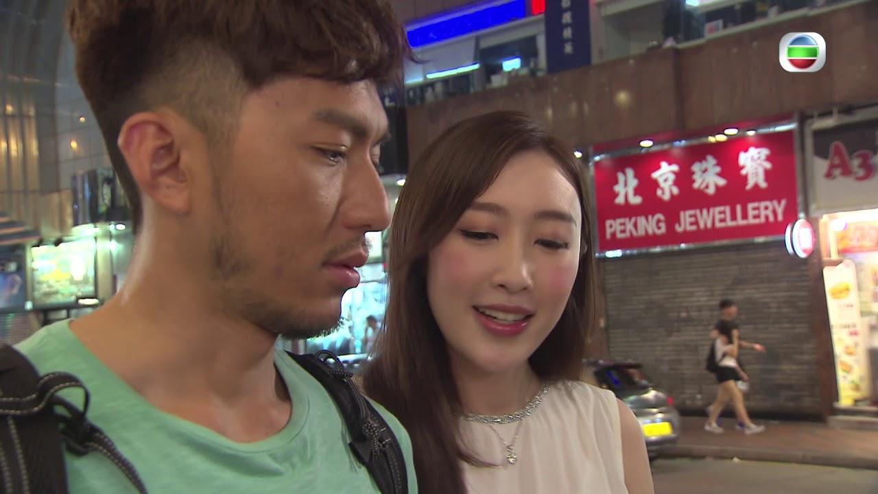 【棟仁的時光】第5集預告 袁偉豪 有得睇無得咀!! - YouTube