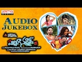 Pichiga Nachav Telugu Movie Full Songs Jukebox | Sanjeev, Nandu, Ram Narayan