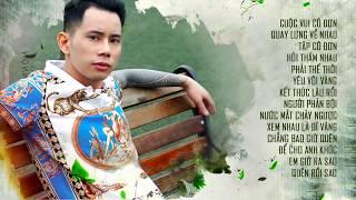 Album Cuộc Vui Cô Đơn - Lê Bảo Bình 2019 | Liên Khúc Nhạc Trẻ Hay Nhất Của Lê Bảo Bình 2019