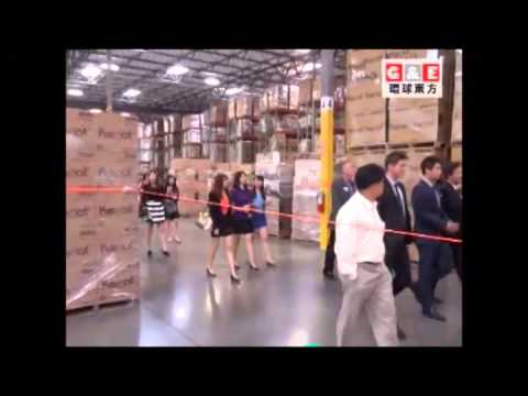 Lollicup USA Inc, Production Grand Opening!!