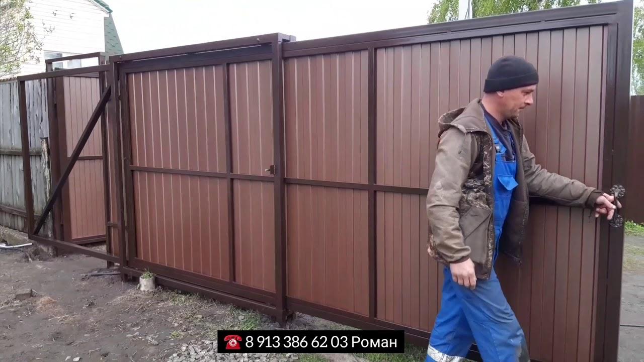 Ворота откатные ( раздвижные) в Новосибирске и ...