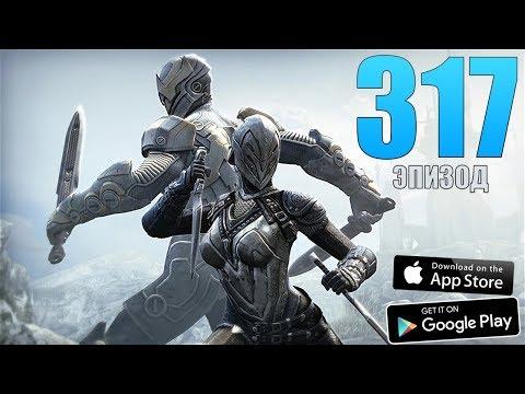 Топ 10 лучших игр на IPhone! Бесплатные игры на IPhone и игры на андроид (317)