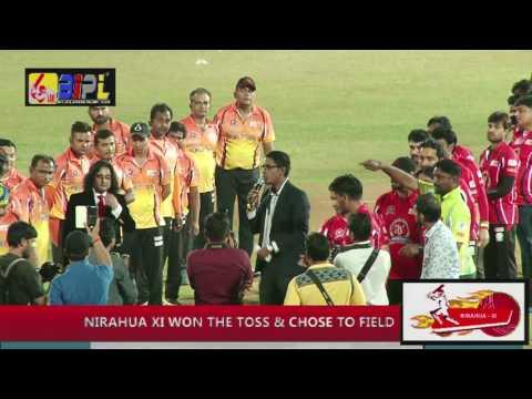 Manoj Tiwari XI vs Nirahua XI | Final | BIPL Season 2 | BIPL 2017 Final