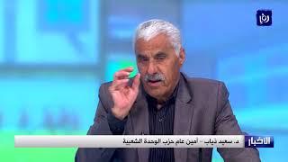 ملف الاسبوع - مسيرات العودة في ذكرى النكبة .. رسائل كثيرة بمضمون واحد - (11-5-2018)
