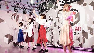 TIF2017「NTTドコモ×フジテレビ 5Gステージ」8月4日のステージに出演してくれた「まねきケチャ」! 当日のライブ映像を公開します!! 【JidorAR】...