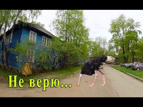 ЖЕСТЬ российских городов. Небылица г. Сыктывкара.